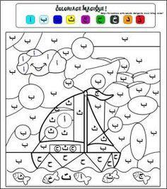 urdu worksheet for grade 1 google search worksheets arabic alphabet letters arabic. Black Bedroom Furniture Sets. Home Design Ideas