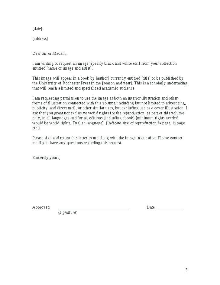 Dear Sir Or Madam Cover Letter Sample