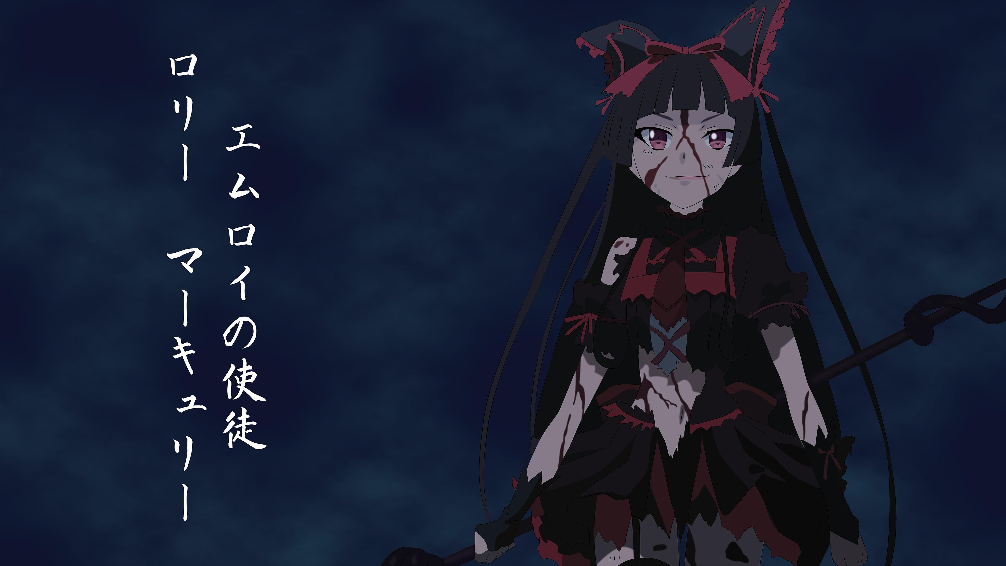 Anime Gate Jieitai Kanochi Nite, Kaku Tatakaeri Rory