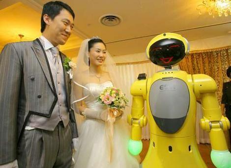 A Robot Tiro Acts As Master Of Ceremonies At Wedding For Seok Gyeong