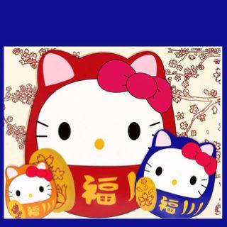Maneki Neko Kitty!  Super Cute!!