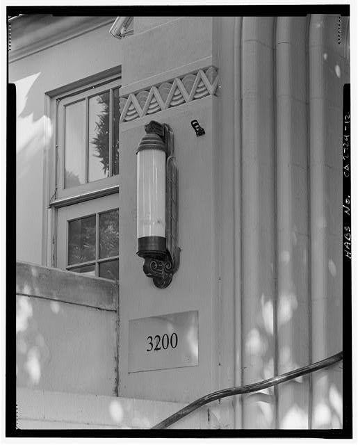Art Deco Jewish Community Center, San Francisco