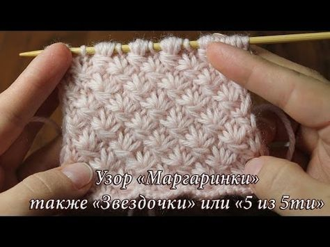 Узор спицами «Еловые ветки», видео   Free knitting patterns «Fir ...