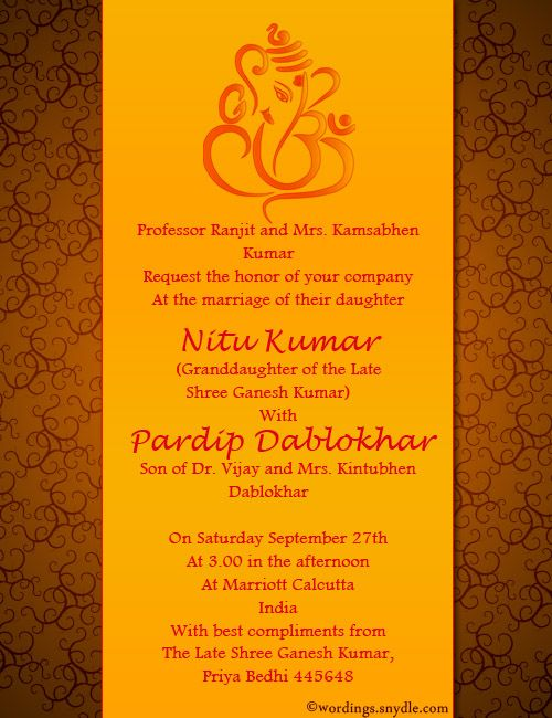 Indian Wedding Invitation Wording Samples Wordings And Messages 1