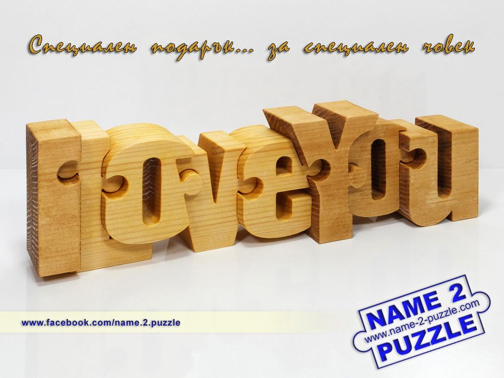 I love you name puzzle gift no car no fun pinterest cars i love you name puzzle gift personalised baby negle Choice Image