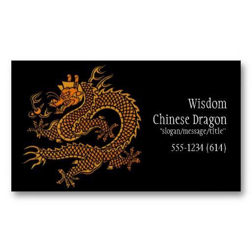 Asian chinese golden dragon d2 business card template by marlodee asian chinese golden dragon d2 business card template by marlodee designs zazzle flashek Image collections