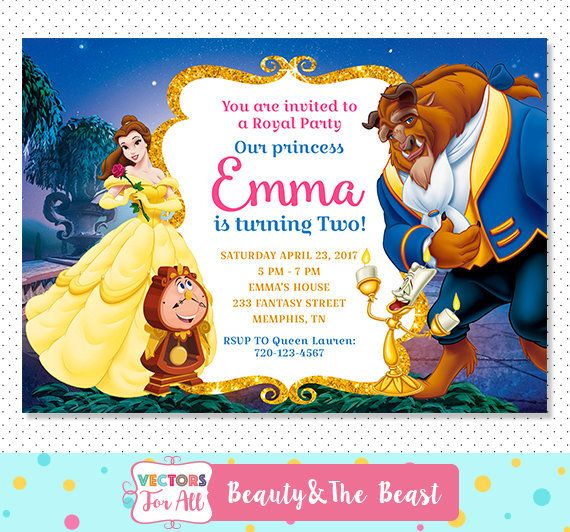 Beauty And The Beast Invitation Beauty And The Beast Party Beauty