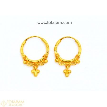 Gold Baby Hoop Earrings Ear Bali In 22k 235 Ger7135 This Latest Indian Jewelry Design 1 350 Grams For A Low Price Of 89 10