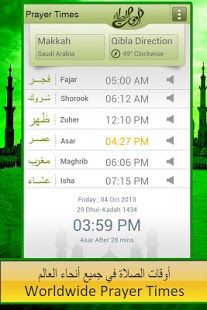 Now You Will Not Miss Your Prayer Download This Amazing App On Your Android Phone Will Reminds You Every Prayer Time Prayer Times Learn Quran Prayers