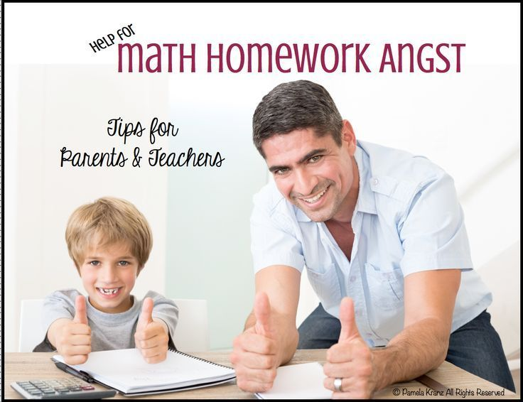 How to get help with my math homework