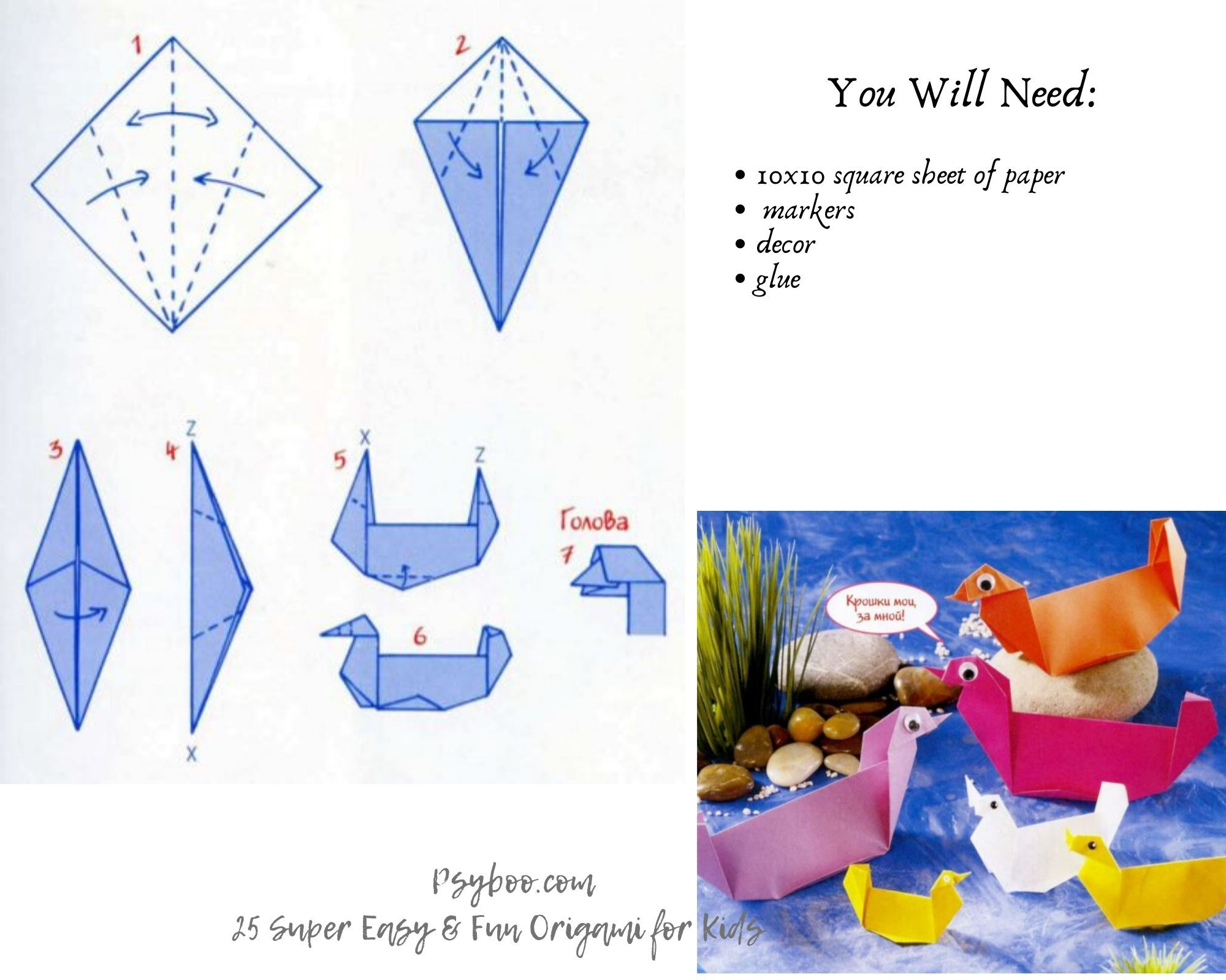 Origami Duck S History In