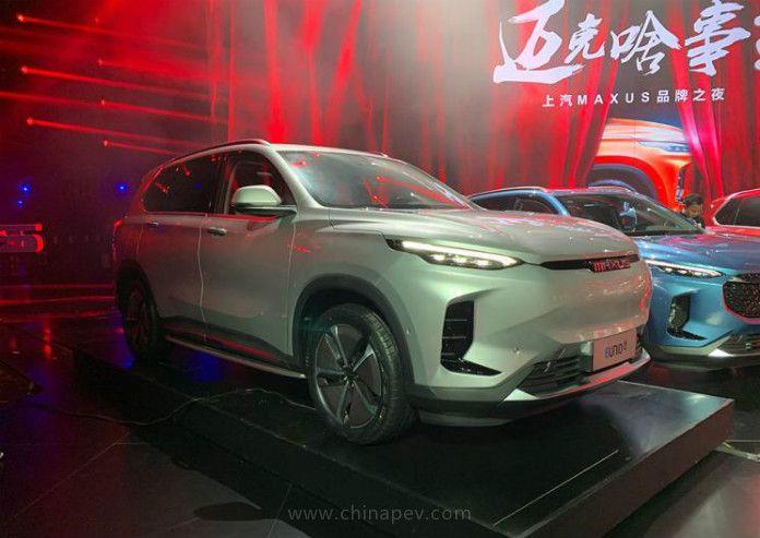 Maxus Enuiq 6 Ev Car Design