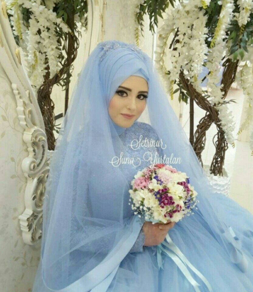 Pin by Asiah on Muslim Bridal Hijab(Niqab)~Bridesmaids | Pinterest ...