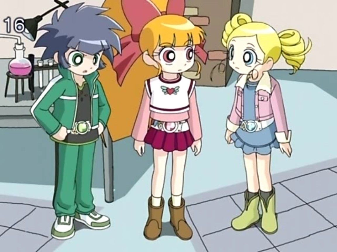 Cute Powerpuff Girls Z Buttercup