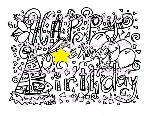 Swear Coloring page Happy Fking Birthday by