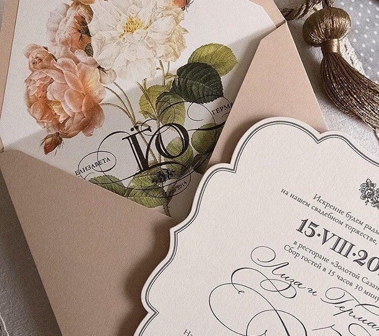 sapphire wedding anniversary invitations%0A Pions wedd invitation