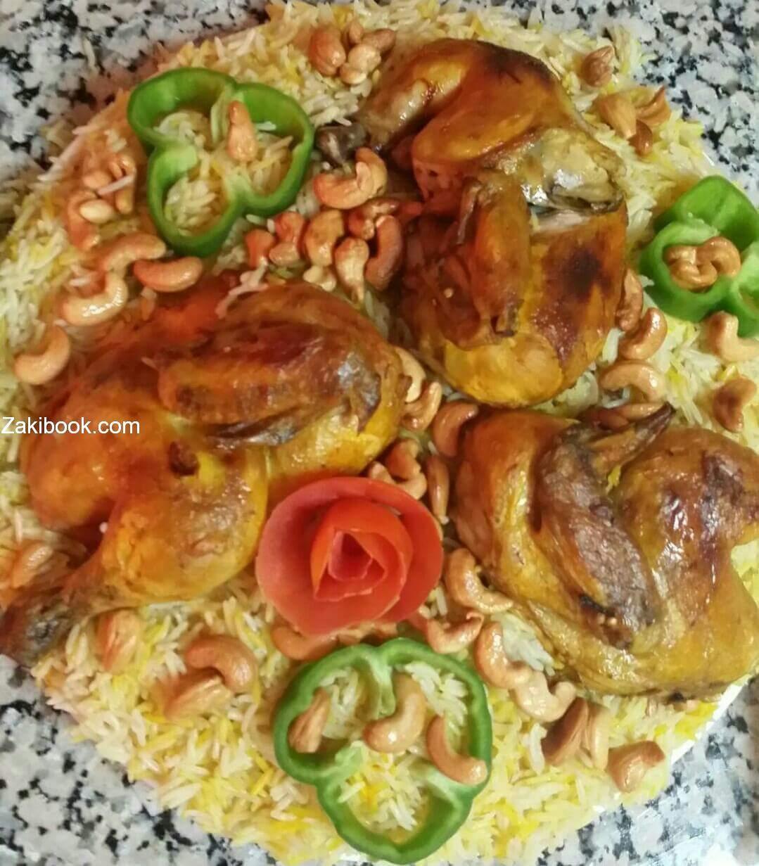 طريقة عمل مندي الدجاج شغل البيت بالصور زاكي Middle Eastern Recipes Food Middle Eastern