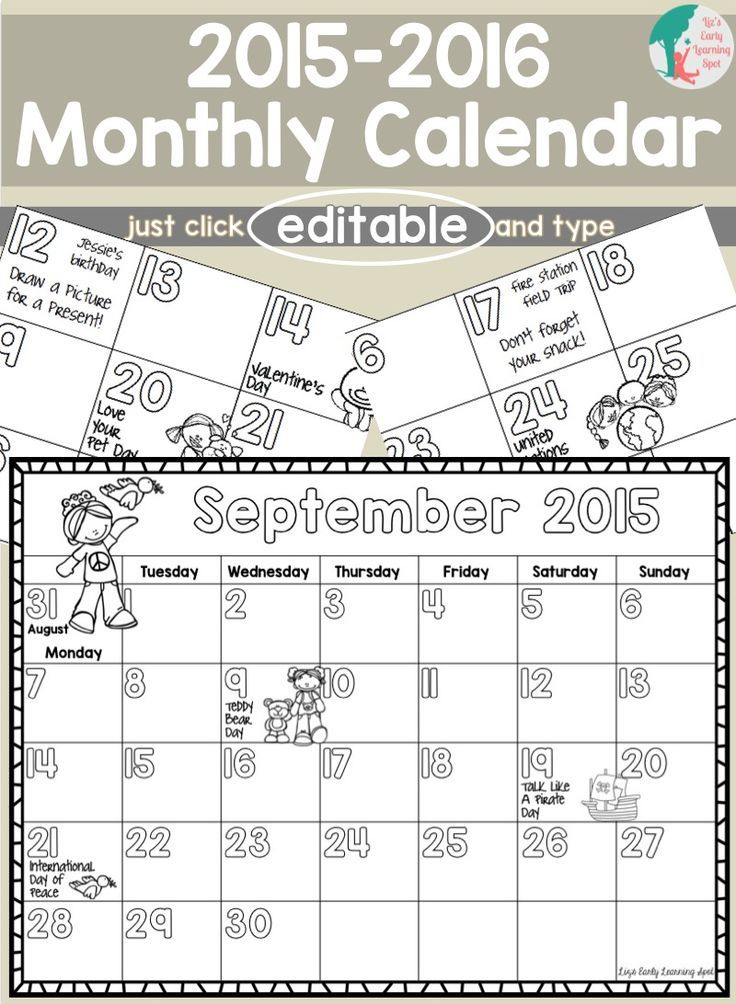 2020 Monthly Calendar For Kids Editable Free Updates Kids