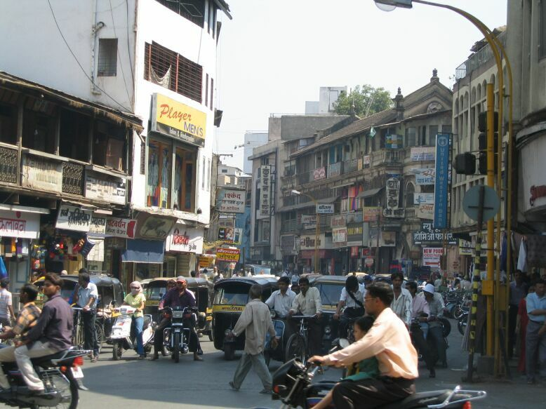 Essay on pune city