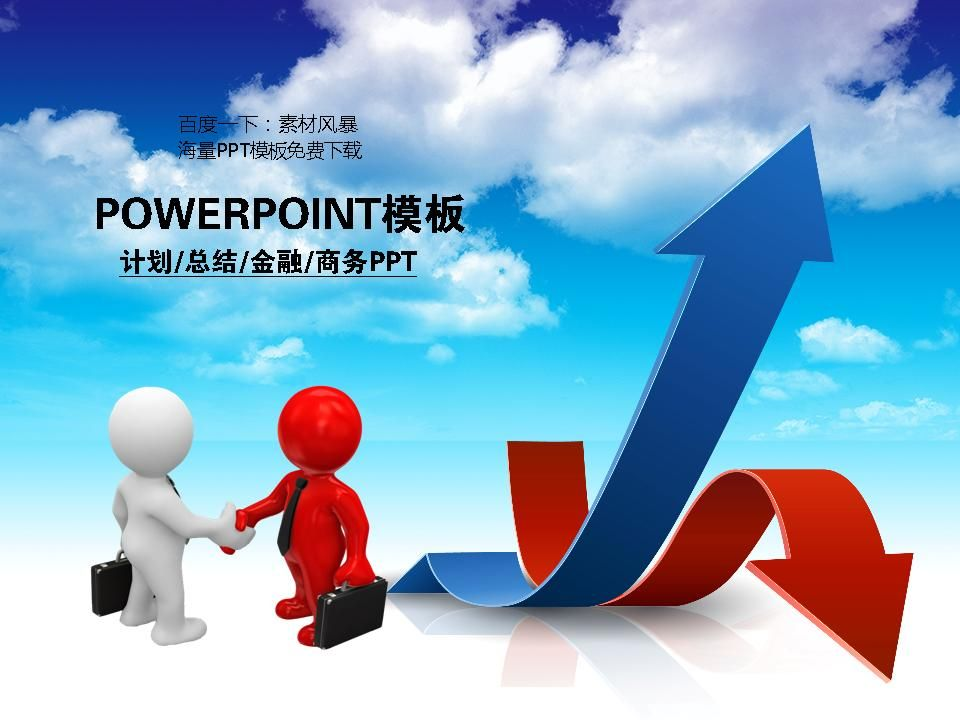 Logistics and freight forwarding ppt templates download powerpoint logistics and freight forwarding ppt templates download powerpoint ppt shipping city dynamic slide ppt toneelgroepblik Image collections