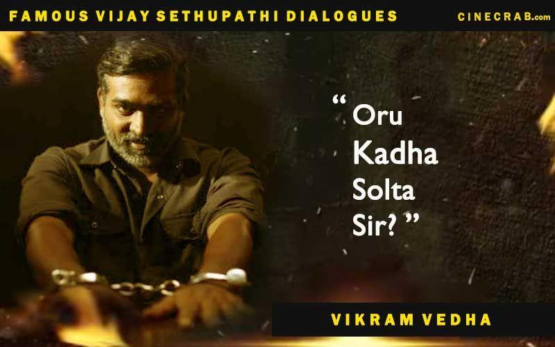 10 Famous Vijay Sethupathi Dialogues That Rules Everyone's
