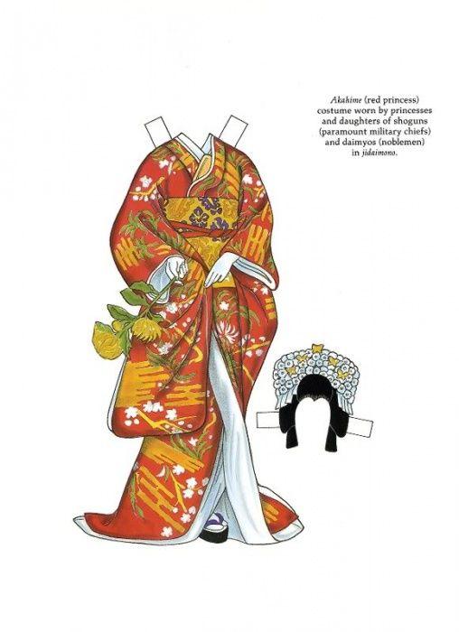 Kabuki Costumes 14
