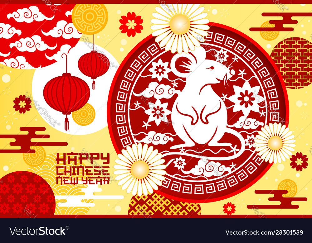 Chinese zodiac rat with lunar new year lanterns Vector