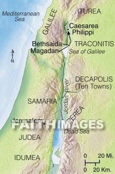 Caesarea Philippi Map caesarea philippi map | Jerusalem and The Holy Land | Bible