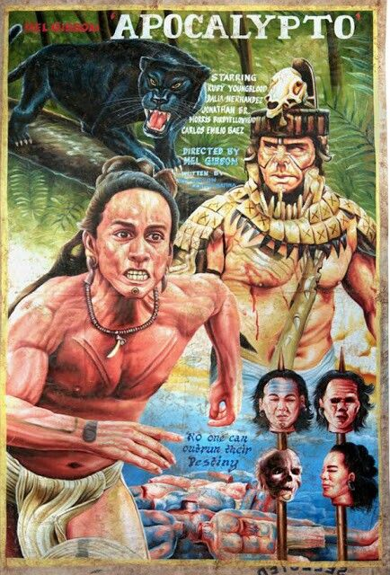 Apocalypto Poster Weird Movie Posters Best Movie Posters Film Posters