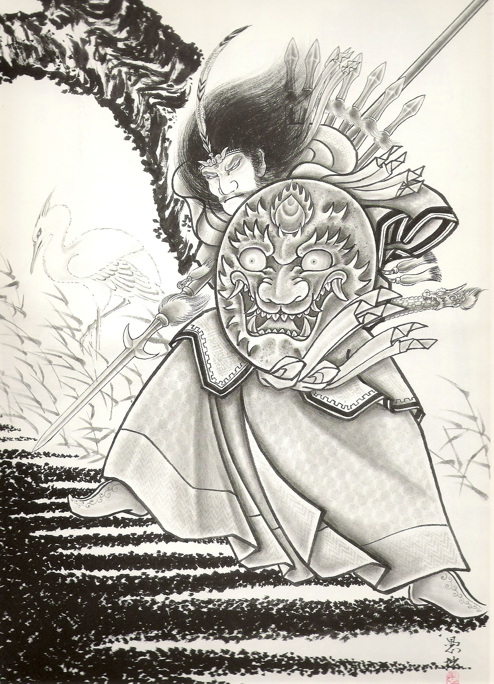 Pin By Larry Butler On 108 Heroes Traditional Japanese Tattoos Japanese Tattoo Japanese Illustration