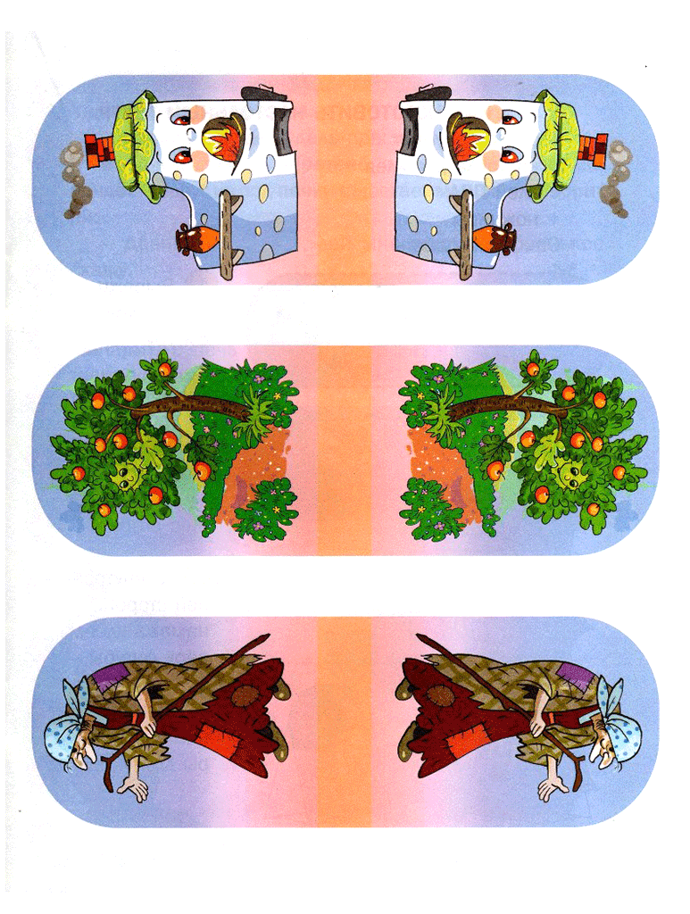 Сказка гуси лебеди своими руками фото 135