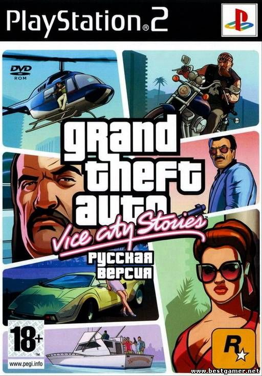 Ps2 Grand Theft Auto Vice City Stories Dageron N69 Rus Ntsc Skachat Torrent City Games Grand Theft Auto Grand Theft Auto Series