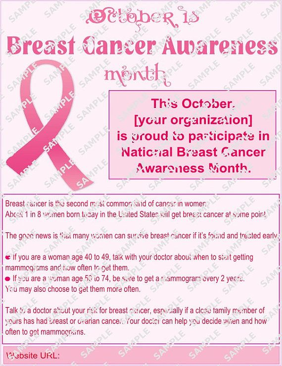 5a81adf50613f Printable Pink Ribbon Personalized Breast Cancer Awareness flyer by  CustomizableArt -  5