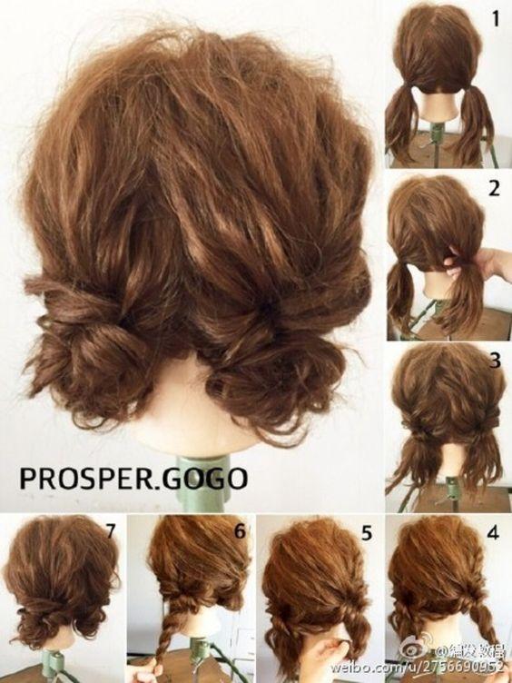 Cute Short Curly Updo Hair Styles Long Hair Styles Short Hair Styles
