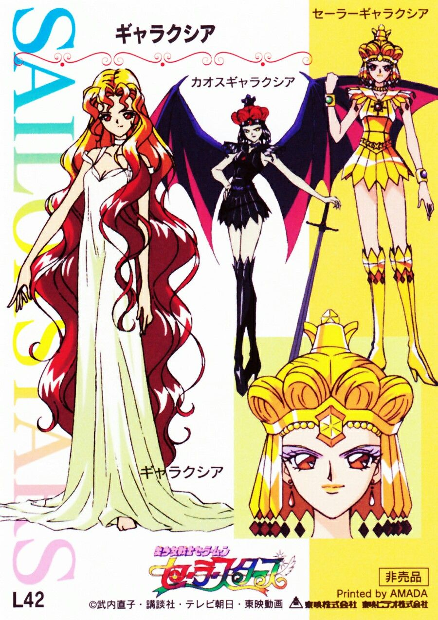 Sailor Moon セーラームーン イラスト セーラームーン 画像 セーラームーン アニメ
