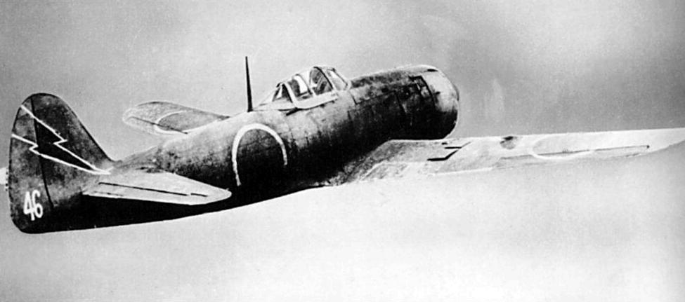 """Japan's Nakajima Ki-84 Hayate (Gale),""""Frank""""- World War II Vehicles, Tanks, and Airplanes"""