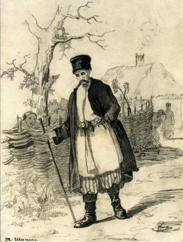 Знахар. Ілюстрація до однойменного твору Г. Ф. Кві 1841 ...