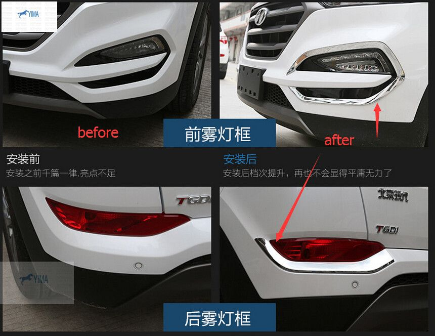 New For Hyundai Tucson 2016 2017 Front And Rear Fog Light Lamp Cover Trim 4 Pcs Set Hyundai Tucson 2016 Hyundai Tucson Lamp Cover