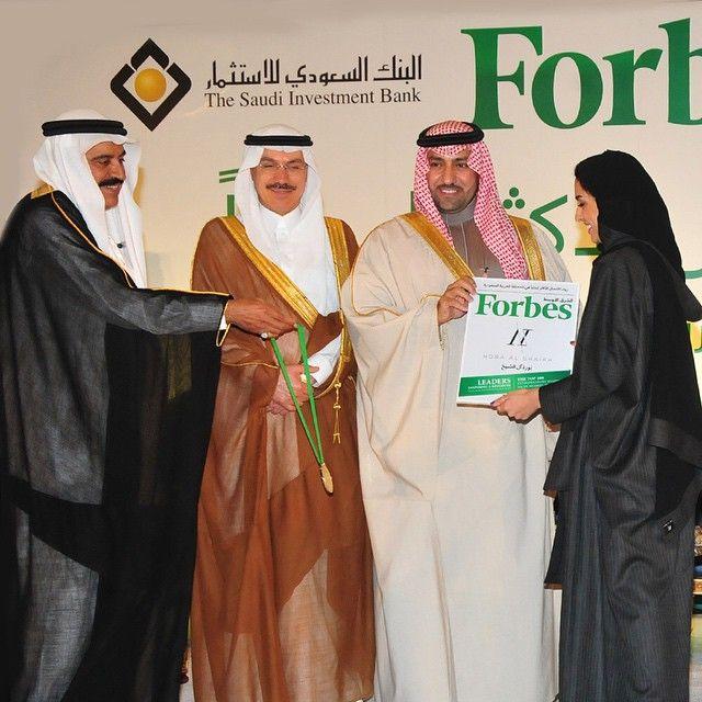 Forbesme صاحب السمو الملكي الأمير تركي بن عبدالله بن عبدالعزيز يكرم رواد الأعمال الأكثر إبداعا في المملكة العربية السعودي ة Lea Instagram Posts Forbes Elite