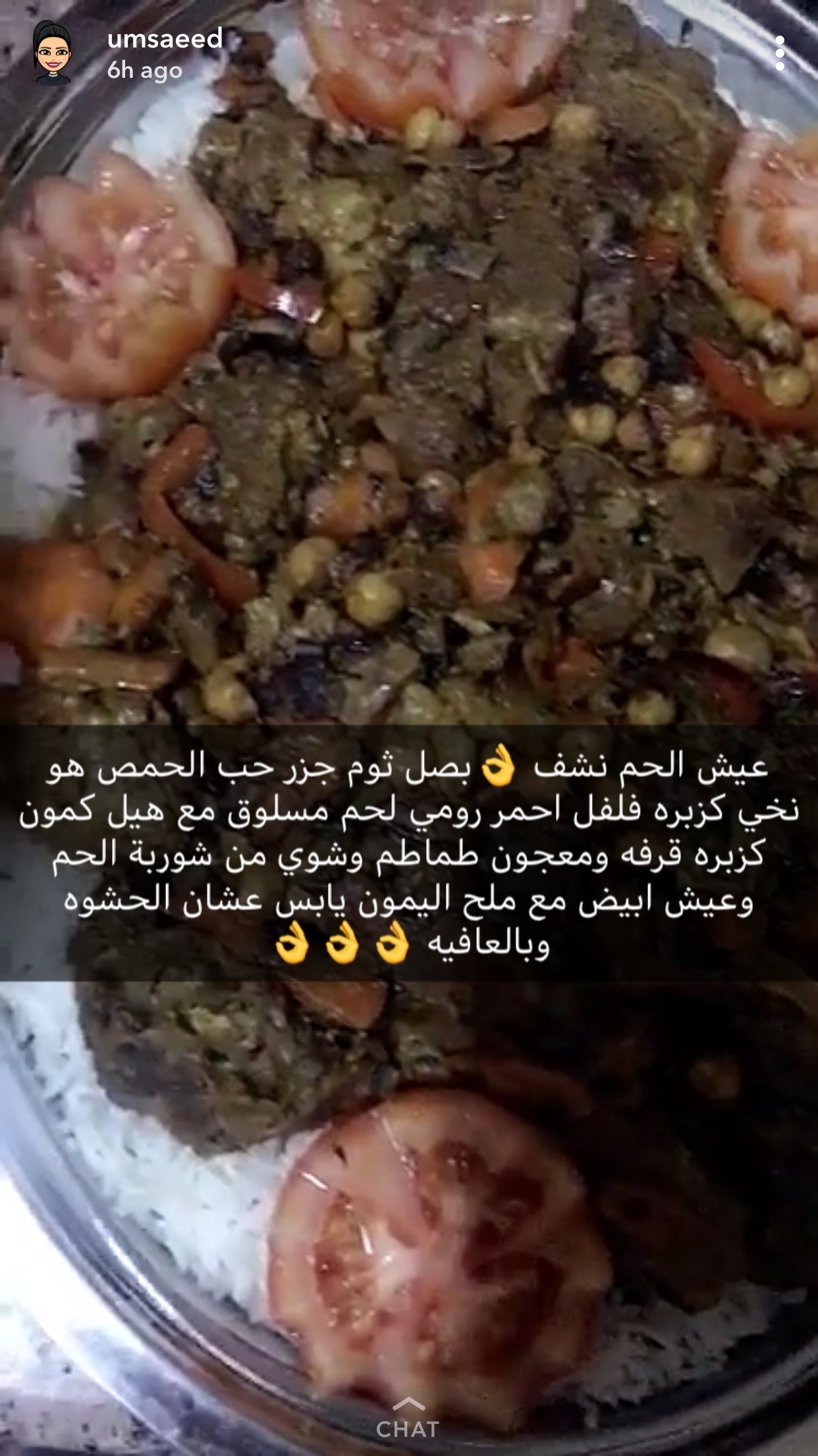 Pin by Maryam Alali on الرز Food, Meat, Beef