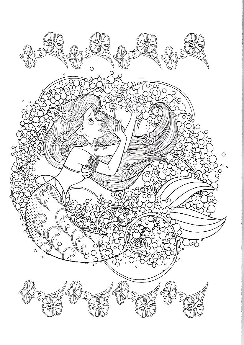 Pin By Veronica Liguori On Coloring Pages Disney Coloring Pages Printables Disney Coloring Pages Disney Princess Coloring Pages