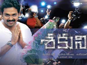 Shakuni Songs Audio Mp3 Songs Telugu Movies Online Movie Songs Mp3 Song