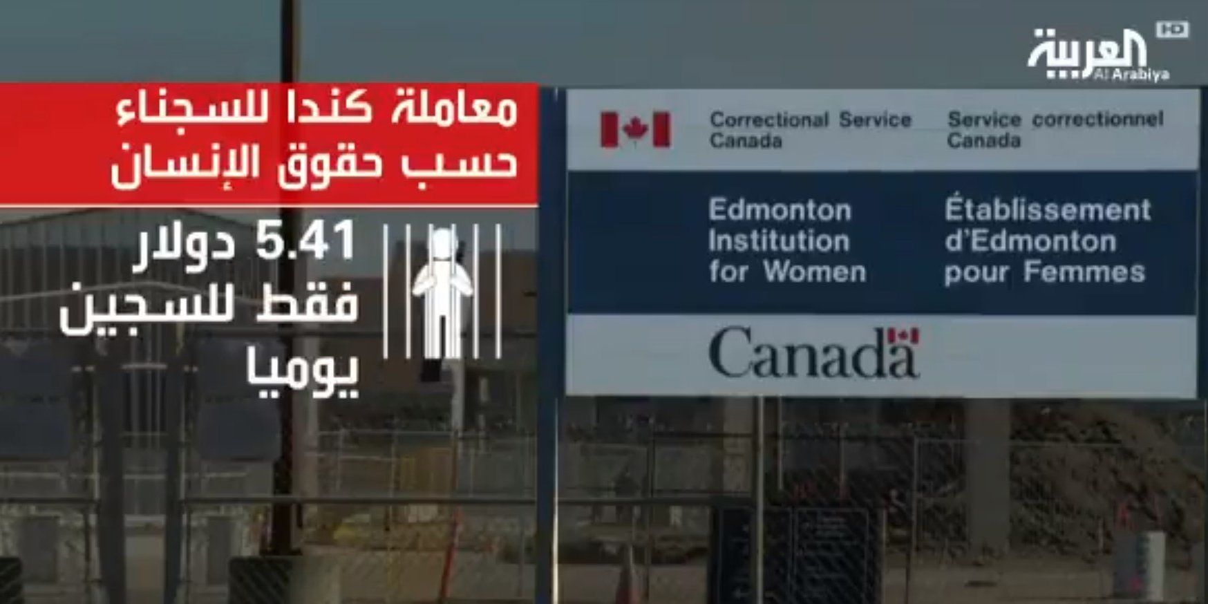Saudiowned media just called out Canada's human rights