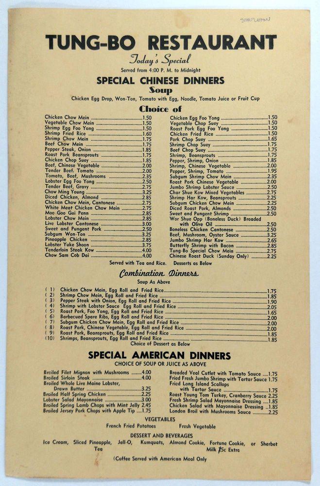 1950 S Tung Bo Chinese Restaurant Stapleton Staten Island New York Original Menu With Images Staten Island New York Chinese Restaurant Vintage Menu