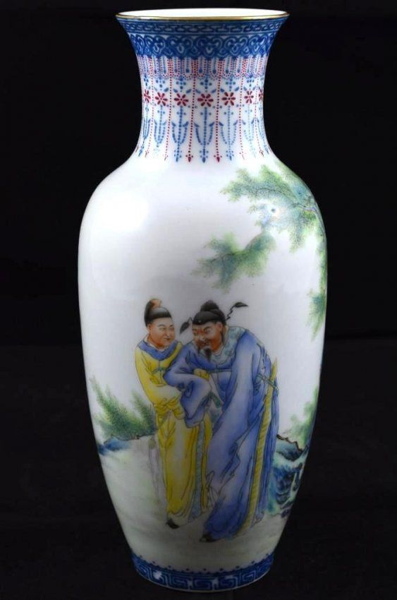 Chinese Famille Rose Porcelain Vase : Lot 166