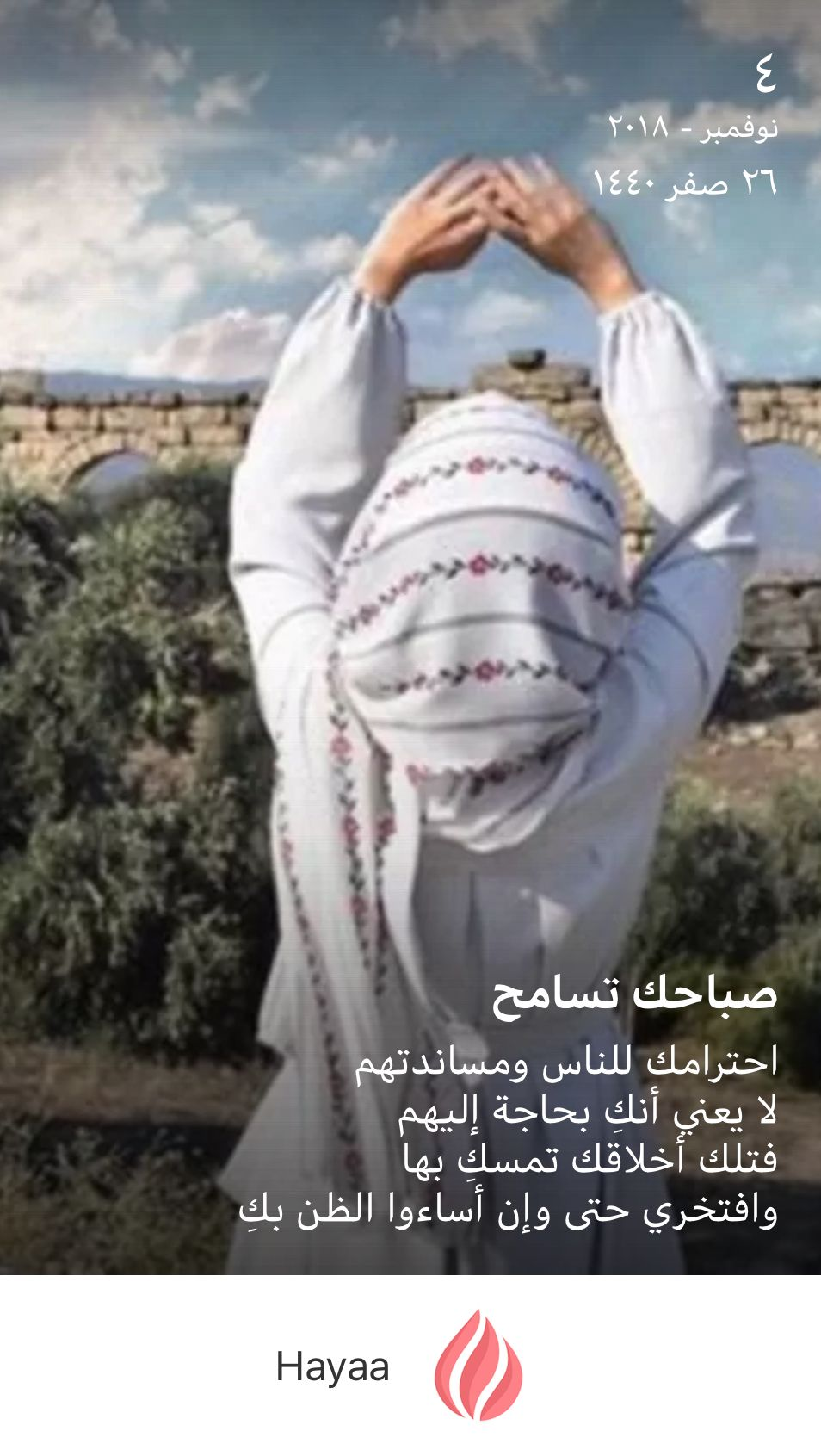 Pin by Maryam Almohuorfi on Arabic words Happy new year