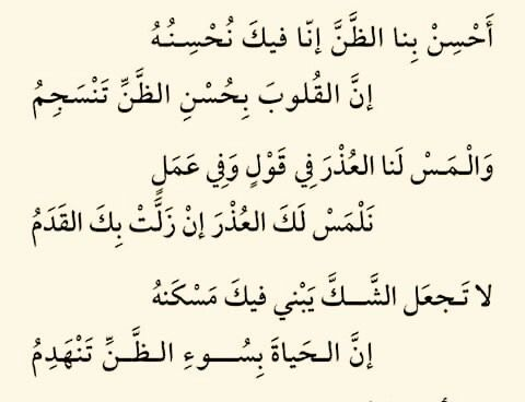 Proverbs Quotes Quran Quotes Islamic Quotes