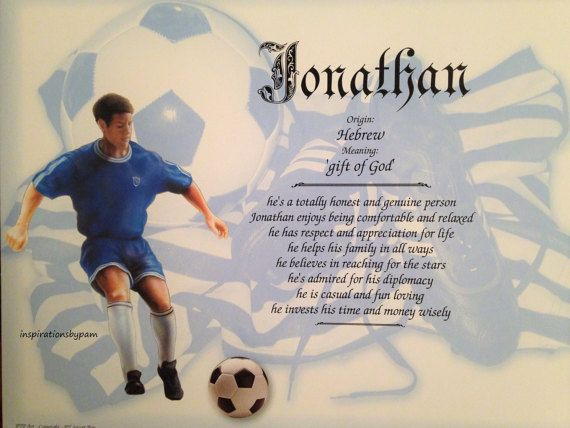 Personalized Jonathan First Name Meaning Art by inspirationsbypam. Save 10% when you use code: Pinterest10 thru 12-31-16.