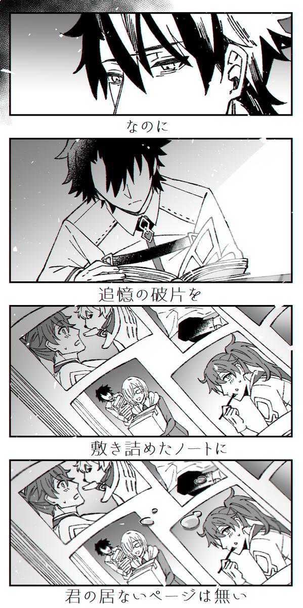 ボード アニメ のピン