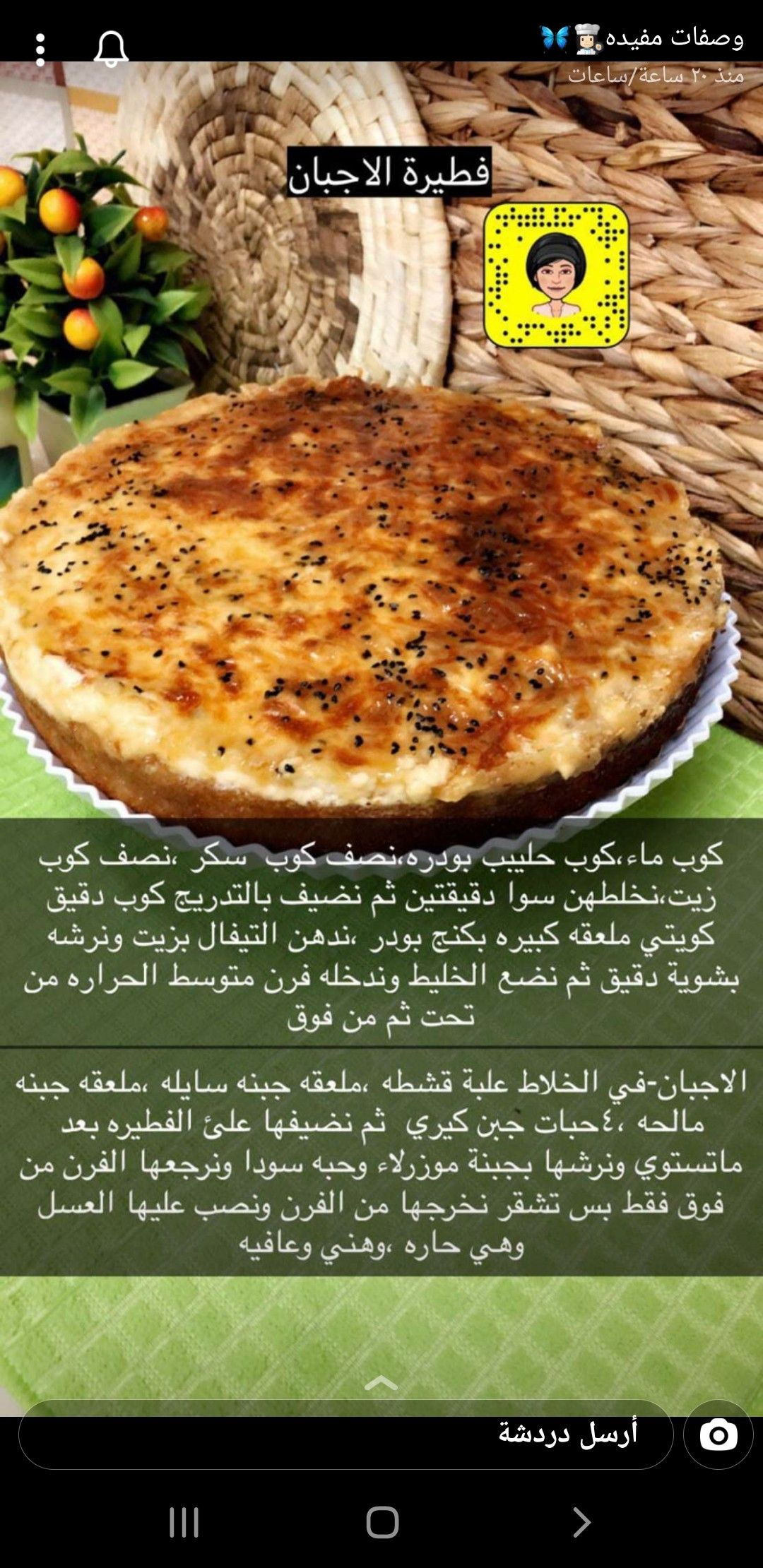 Pin By Hind Ali On Food Recipes Food Receipes Cookout Food